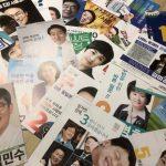 韓国は2018年6月の選挙で大きく変わる!?