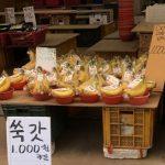果物や野菜が安い韓国のお店のカラクリ!?