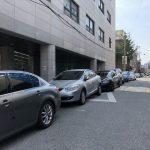 韓国の駐車場事情は熾烈!路上駐車ここまでやるの!?