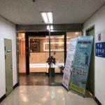韓国の虫歯治療は歯医者を間違えると大変なことに!