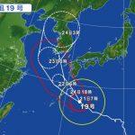 韓国は台風が少ない!いざ来てみて分かった重大な事実!
