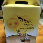 背が伸びる漢方薬というものが韓国に存在する!?