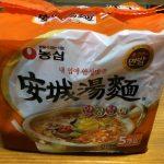 安城湯麺は辛さ控え目で味も良し!オススメのアレンジはコレ!