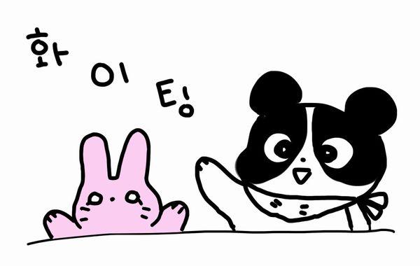韓国語 ファイティン