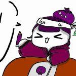 韓国語で「せーの」とか「さんはい」の掛け声は何ていうの?