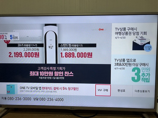 韓国 エアコン