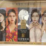 韓国が外見至上主義になってしまう切ない理由とは?