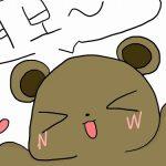 韓国語のヨボ・チャギ・タンシン~夫婦の関係で呼び方は変わる