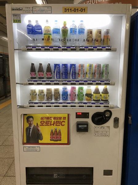 韓国 自販機