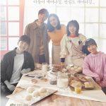 韓国ドラマ「美しい世界」のあらすじと感想!最終回も良かった!