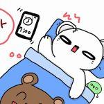 韓国語で「めんどくさい」って何て言う?発音もマスターしてみよう!