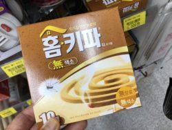 韓国の蚊は素早くしぶとい?活動時期が長いのはなぜなのか?