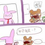「誰ですか?」を韓国語で!シチュエーション別の活用法!