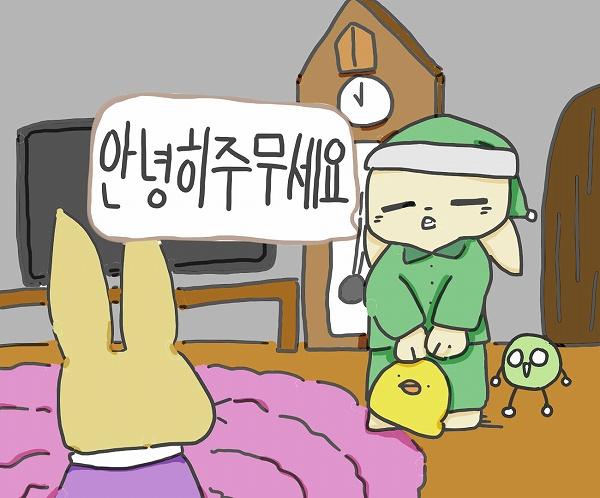 おやすみなさい韓国語