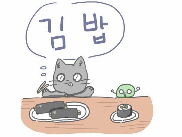 キンパ 韓国語