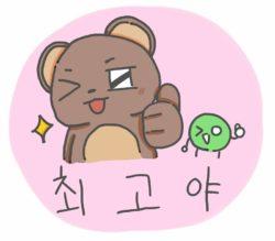 チェゴヤの韓国語での意味は「最高だ!」使い方も分かりやすく解説!