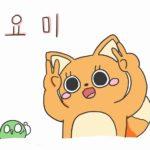 キヨミという韓国語の意味!使い方には要注意!?
