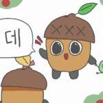 クンデは韓国語で何て意味?クロンデ・ハジマン・クレドとの違い