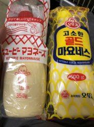 韓国のマヨネーズはやっぱりまずいのか?日本との違いは?