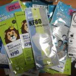 韓国のマスク事情の変化!日本とはまた違った流れが展開中