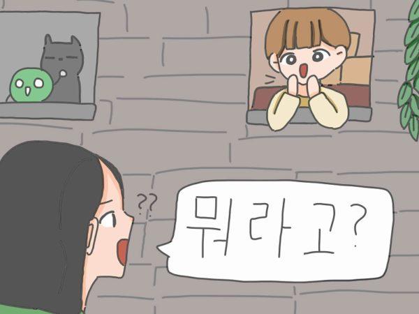 韓国語 モラゴ