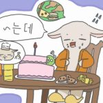 韓国語「ヌンデ」の意味や使い方やチマンとの違いを徹底解説