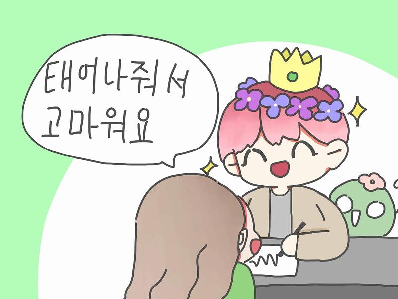 語 韓国 で ごちそうさま した