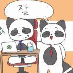 チャルという韓国語は訳すのが難しい!?お陰で私の日本語も・・