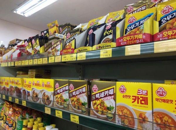 韓国 カレー