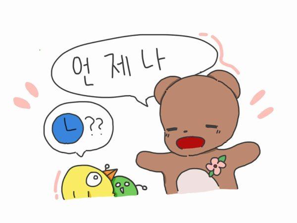 いつも 韓国語