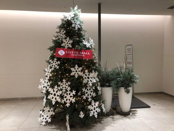 韓国 クリスマスツリー