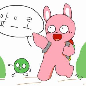 「これから」を韓国語で!3つの表現を使い分けよう