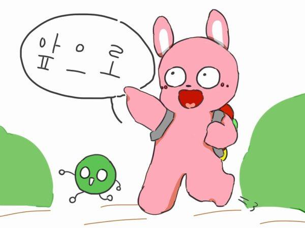 これから 韓国語
