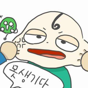 ブサイクは韓国語でモッセンギダ!でも普段はモッセンギョッタ