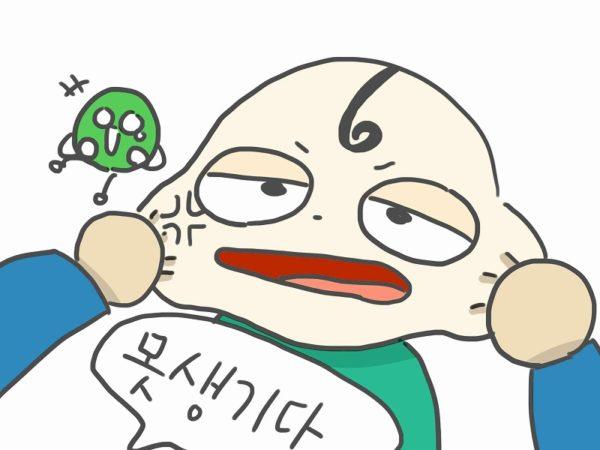 ブサイク 韓国語