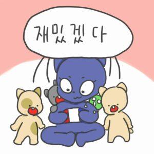 「楽しそう」を韓国語で!面白そうだと感じた時にも使ってみよう