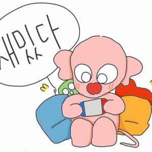韓国語で「面白い」は재미있다(チェミイッタ)?재밌다(チェミッタ)?