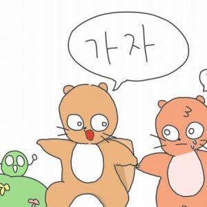 韓国語「カジャ」の意味は「行こう」!使い方などを徹底解説