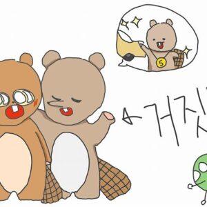 韓国語「コジンマル」の意味!嘘と訳せる他の表現との使い分け方