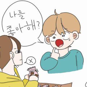 「私のこと好き?」韓国語で!相手の好きな気持ちを引き出すフレーズ