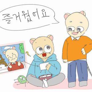 「楽しかった」を韓国語でチュルゴウォッタ!似た表現との違いも解説