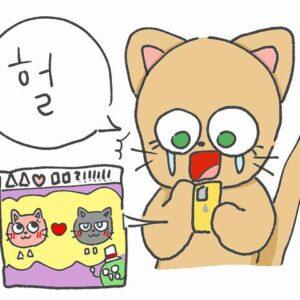 韓国語헐(ホル)の意味は「え?」「はぁ」使い方や헉(ホク)との違いは?