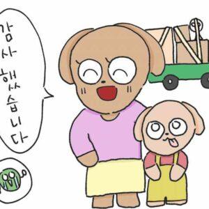 韓国語で「ありがとうございました」過去形はどんな時に使う?