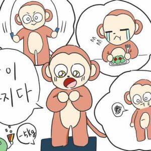 「痩せる」「痩せている」を韓国語で!使い分け方も分かりやすく解説