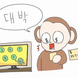 韓国語「テバ」の意味は「やばい」「すごい」!「テバク」との違いは?