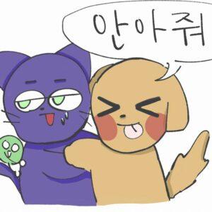 「抱きしめて」「抱いて」を韓国語で!「ハグ」はどう表現する?