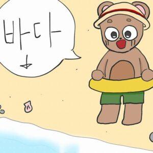 韓国語「パダ」の意味は「海」!「ヘ」との違いは?
